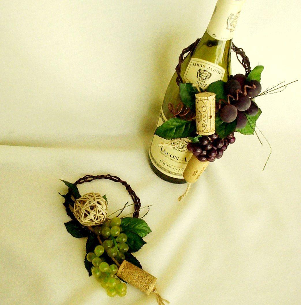 Rustic Vineyard Wedding Centerpieces Grapes Corks Woodland