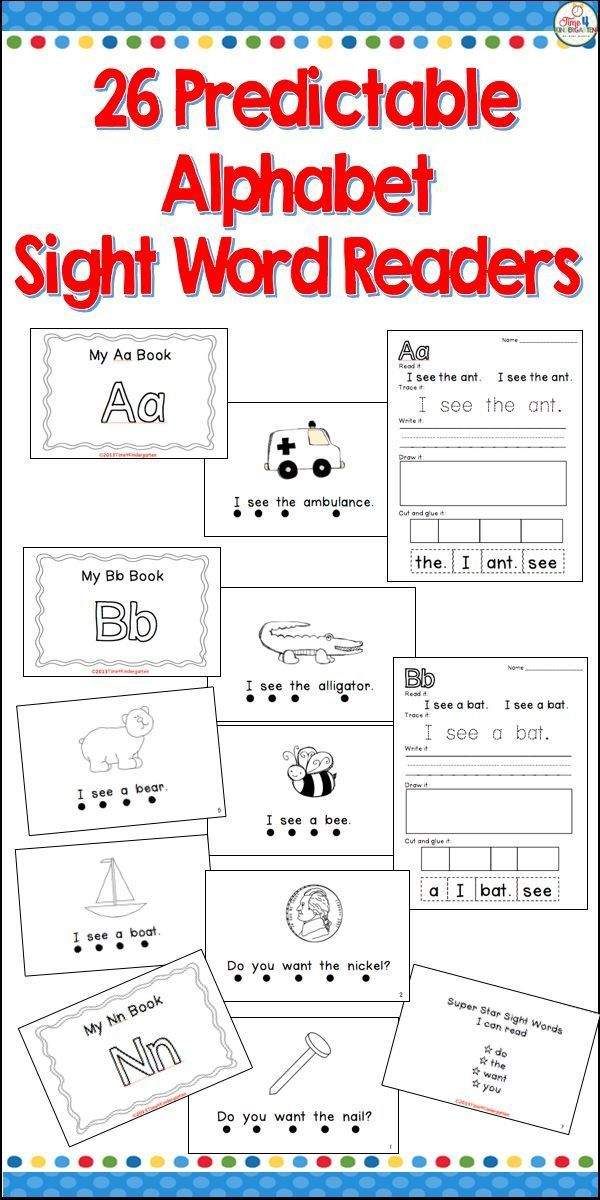 Alphabet Sight Word Books Readers Bundle Preschool Pinterest