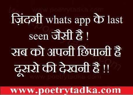 Hindi Quotes On Life Quotes That I Love Pinterest Hindi Quotes