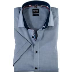 Photo of Reduced men's short sleeve shirts
