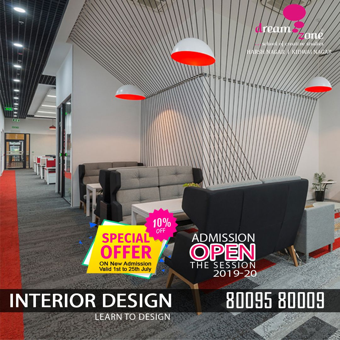 Interior Design Institute Kanpur With Images Interior Design