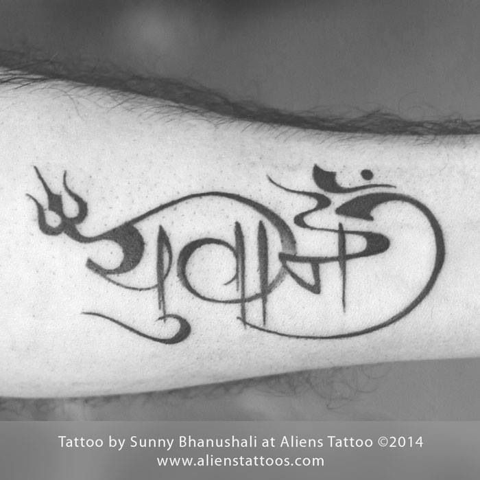 custom calligraphy tattoo by sunny bhanushali at aliens tattoo mumbai. Black Bedroom Furniture Sets. Home Design Ideas