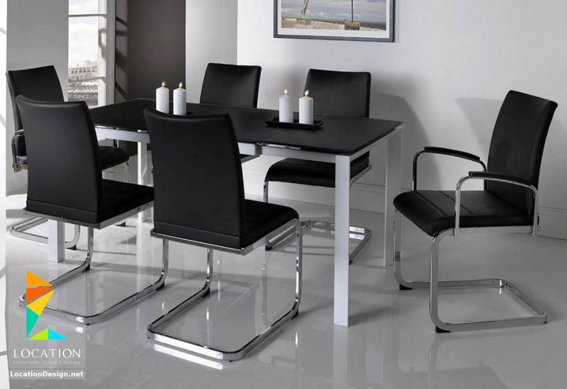 أحدث كتالوج صور غرف سفرة مودرن بتصميمات مذهلة على النمط الاوروبى لوكشين ديزين نت Dining Chairs Home Decor Room