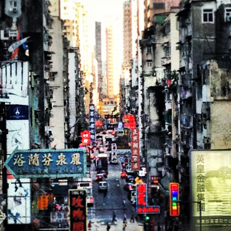 Amazing Hong Kong: Mong Kok, Hong Kong