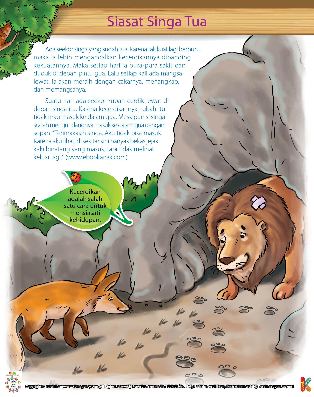 Singa Tua dan Rubah yang Cerdik