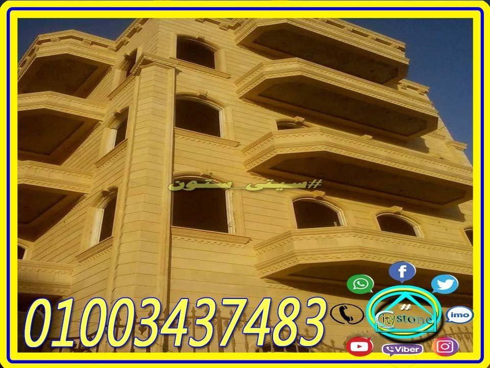 حجر هاشمي هيصم واسعاره 01003437483 Fair Grounds Ferris Wheel Ferris