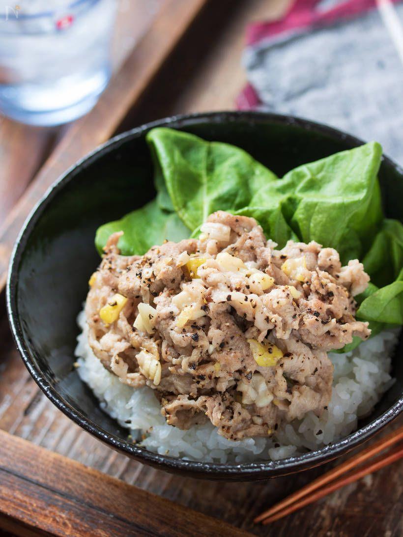 豚こまdeネギ塩豚丼【下味冷凍お弁当ランチ】