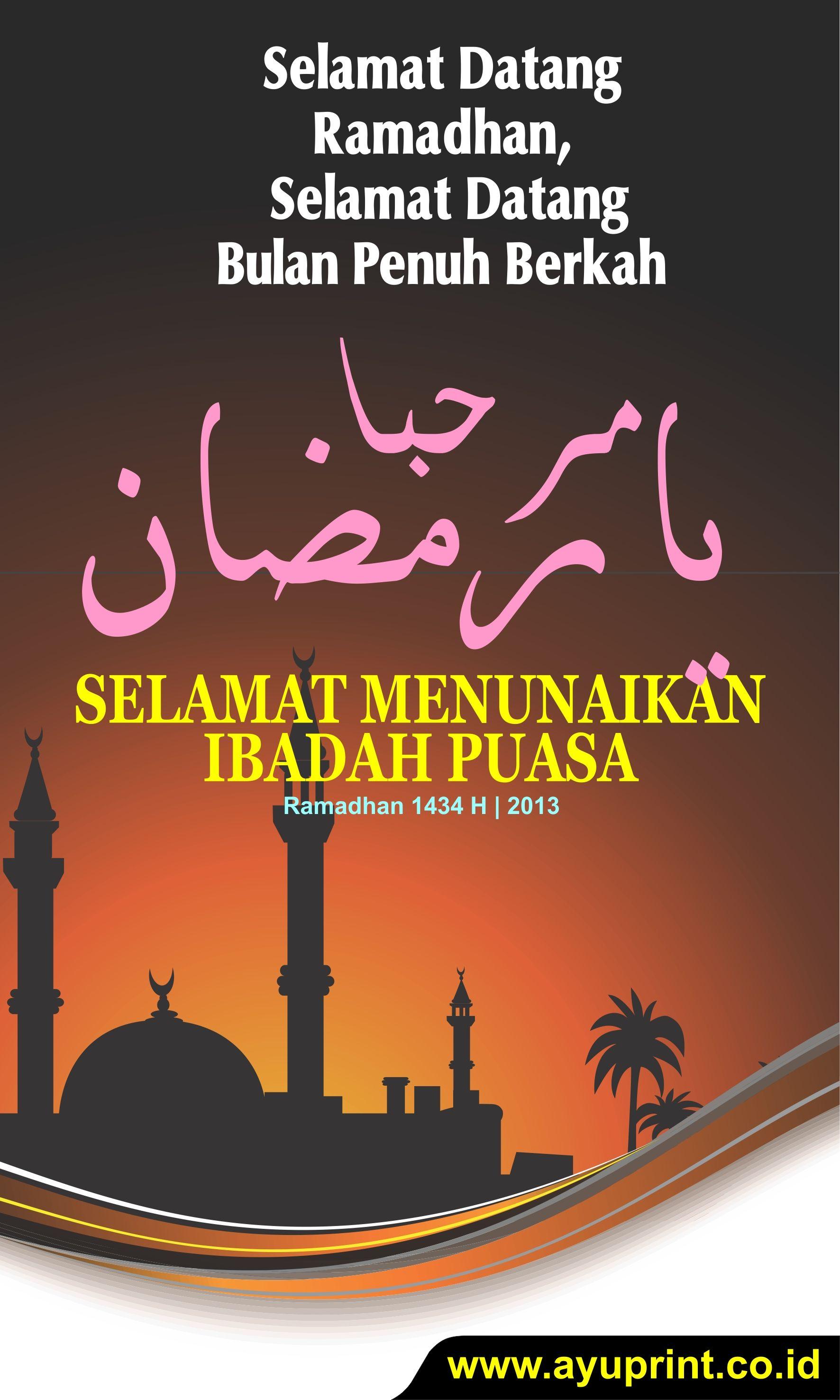 Design x banner pernikahan -  07 X Banner Spanduk Ramadhan 60 Cm X 160 Cm Masbadar 2015 M 1436 Vector Coreldraw13 14 15 16 17 Photoshop Pdf Spanduk Banner Ramadhan Pinterest