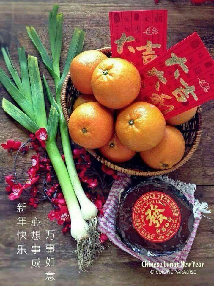 Pin by Yuki Yeung on Fashion Chinese new year food
