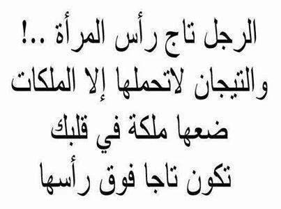 Pin By Mohammad Dabbour On October Quotations Words Arabic Words