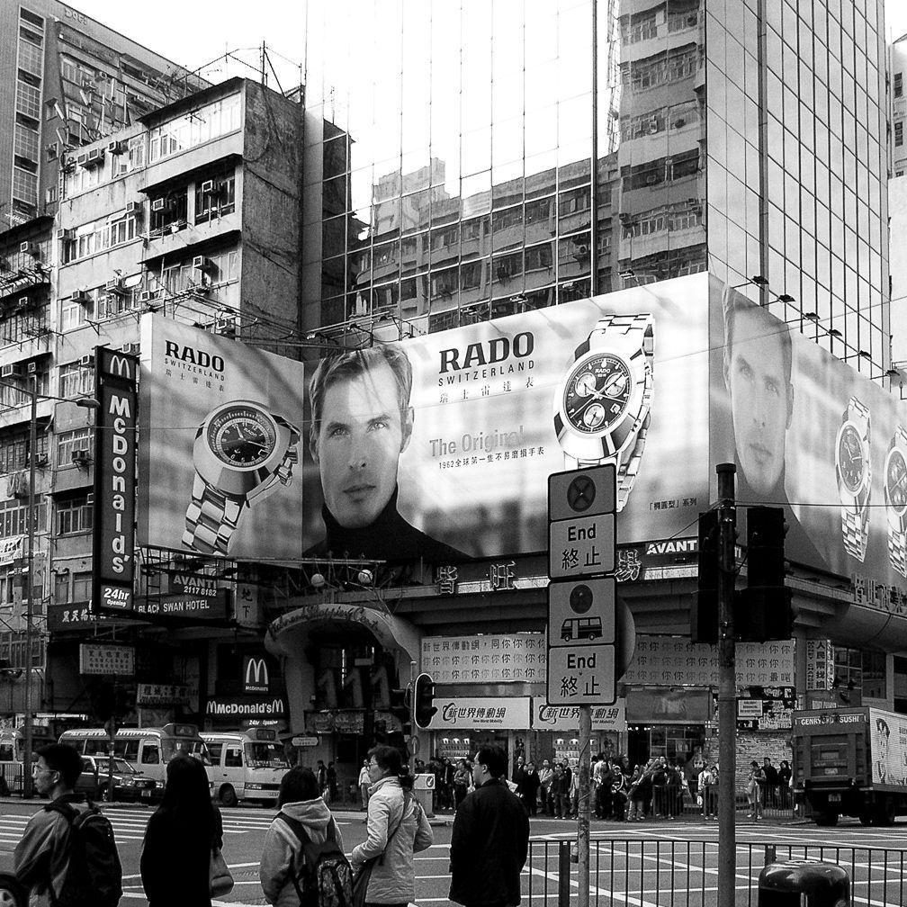 Untitled - Hong Kong  . . . Image: © Rod Mountain  . . #HongKong #DiscoverHongKong #visithongkong #McDonalds #Rado #latergram #traveling #worldshotz #noirstreetlife #wearethestreet #HCSC_street #photographylover #photojournalist #photodocumentary #bnwmood #bwsquare #blackandwhite