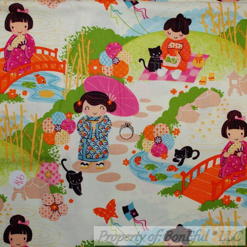 Quiet Time ~Aqua Michael Miller fabric material sold by metre//FQ Books Girls