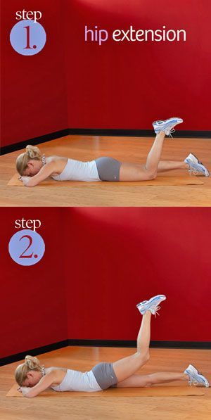 Hips and Thighs Workout extension floor exercise - for me ...
