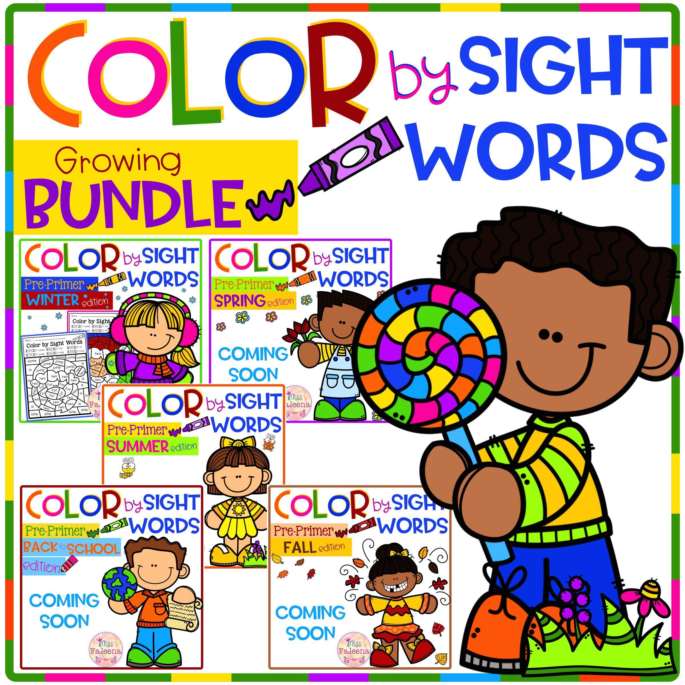 Color By Code Sight Words Pre Primer Bundle