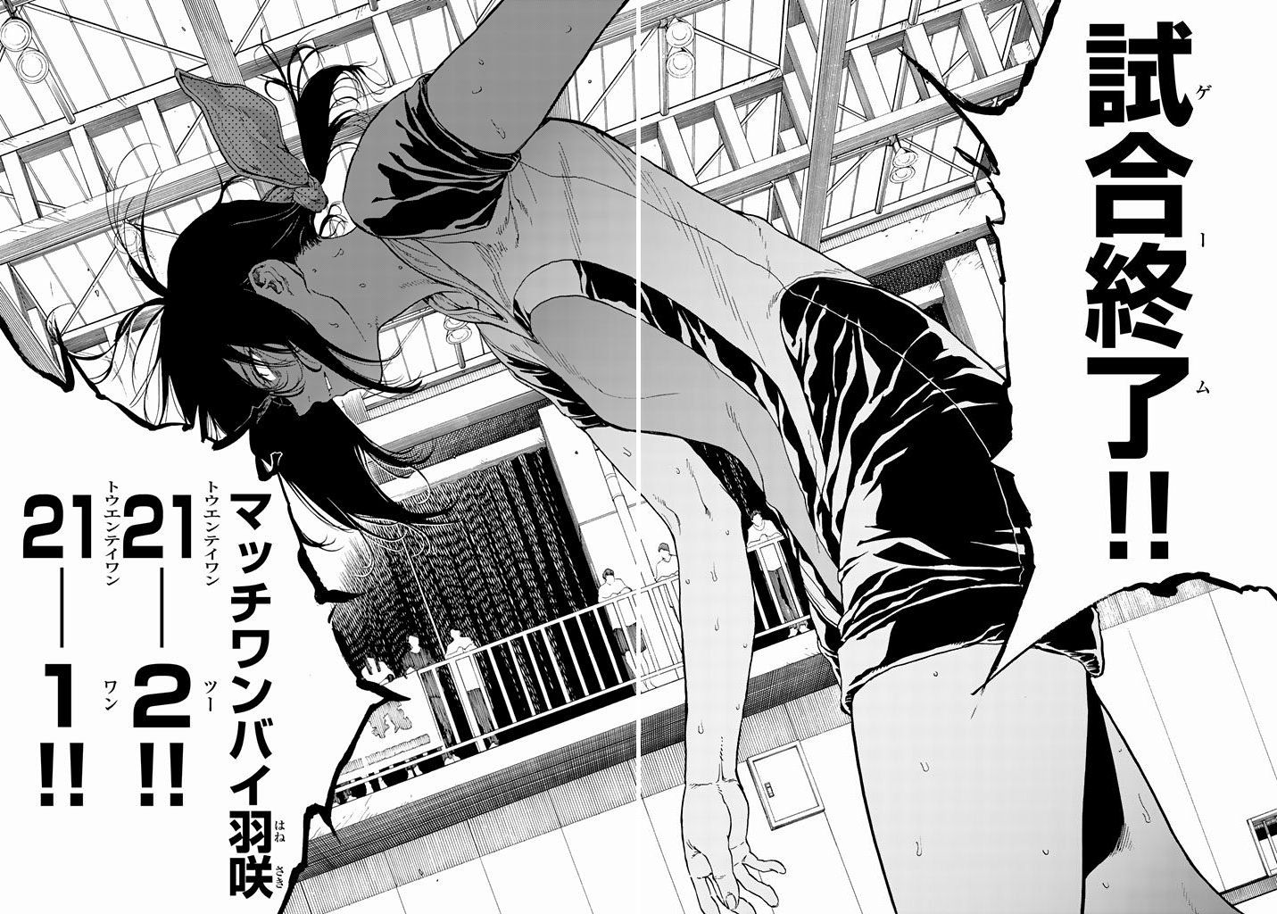 hanebado 0 アニメ, バド, スポーツ