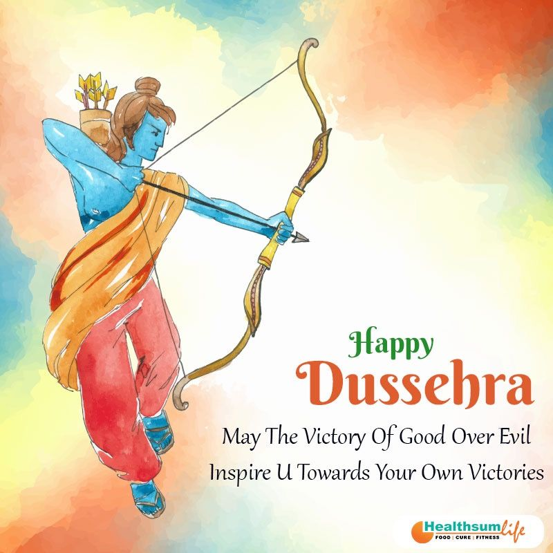 Good Wishes For A Joyous Vijayadashmi May God Grant All Your Wishes And Bless You With Good Health S Dussehra Greetings Dussehra Images Happy Dussehra Wishes