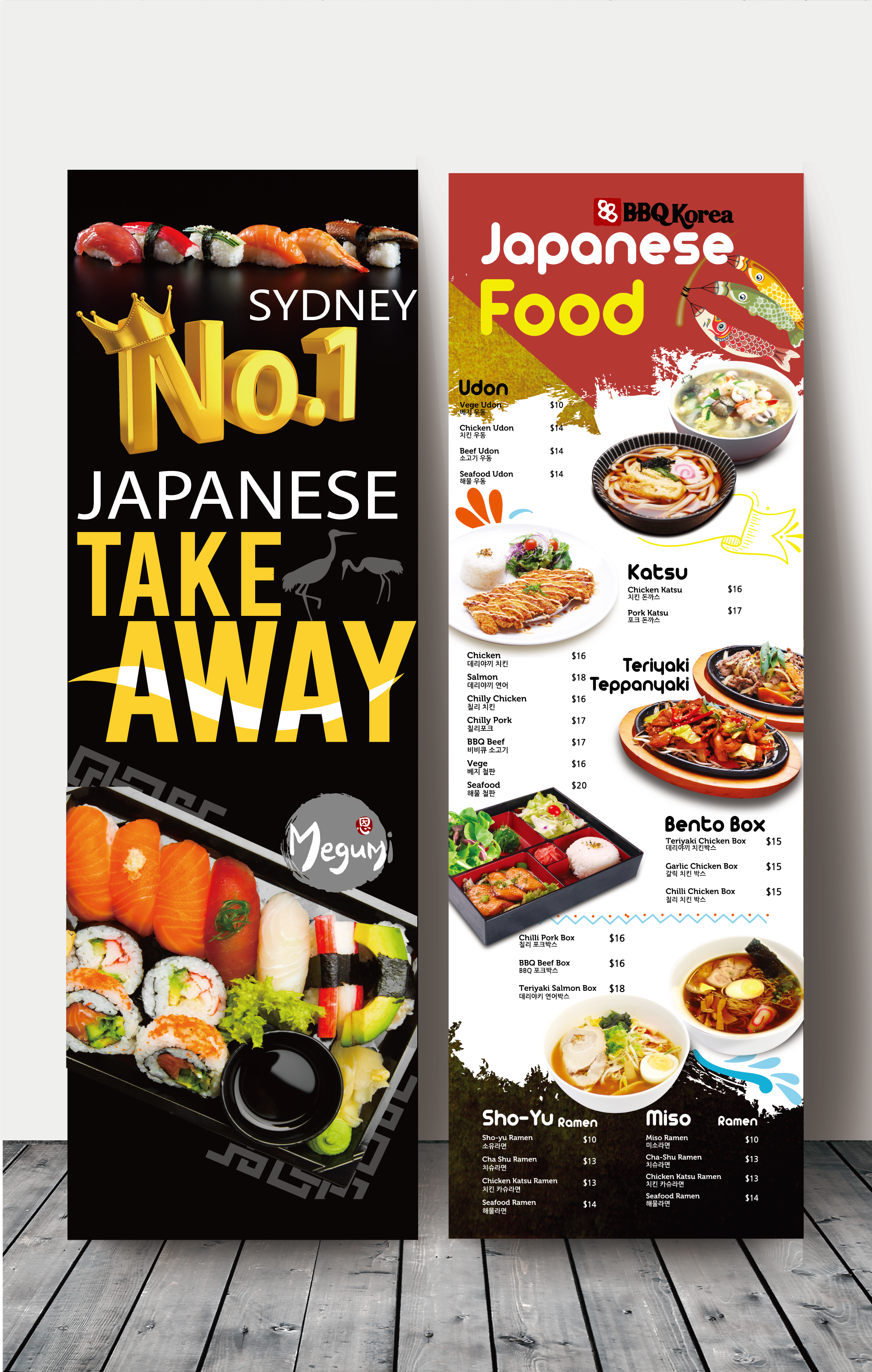 Contoh Desain Banner Menu Makanan Best Banner Design 2018 Cute766