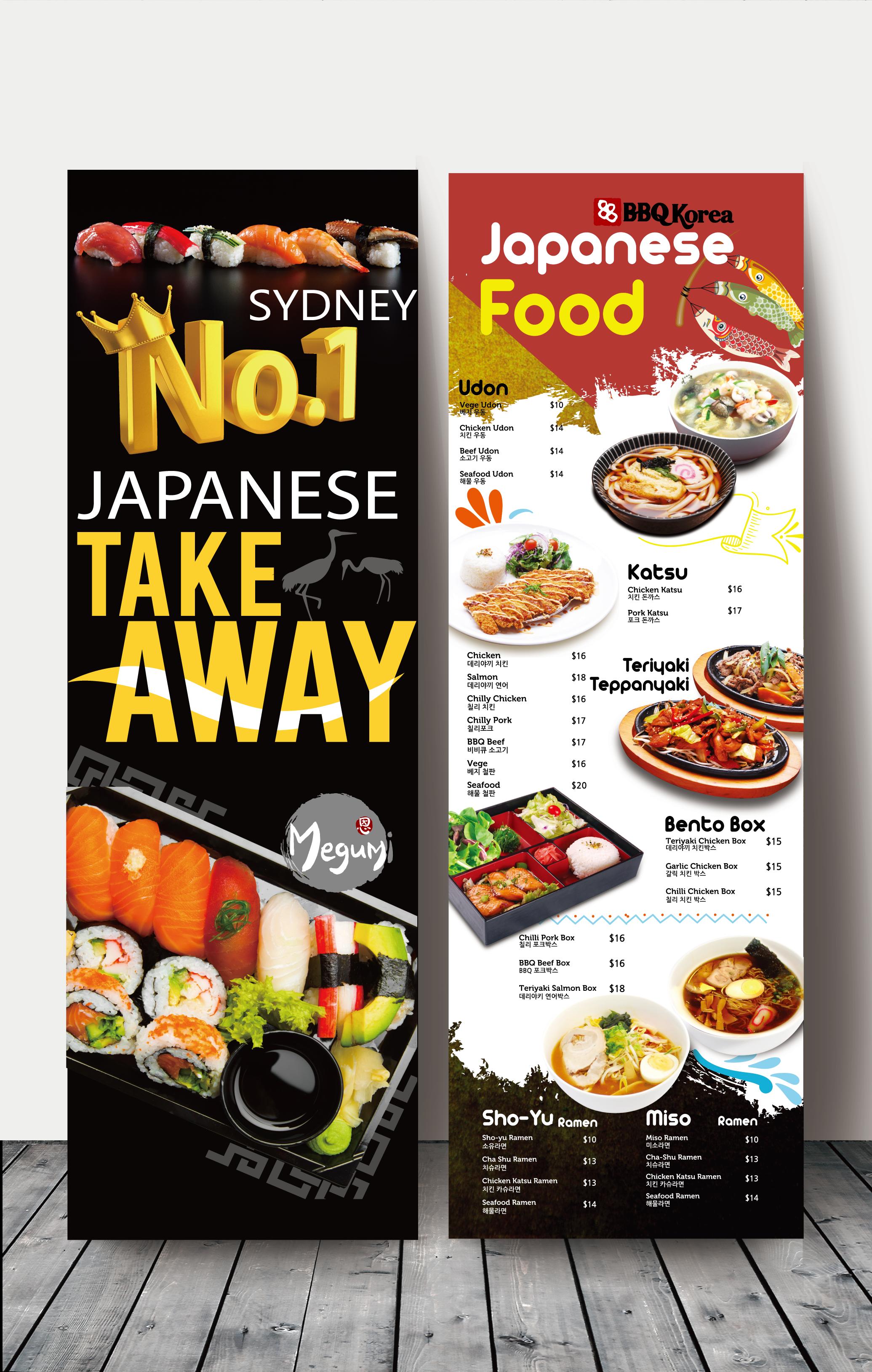 Desain Spanduk Makanan : desain, spanduk, makanan, Bhavesh, Supermarket, Desain, Makanan,, Makanan, Minuman,