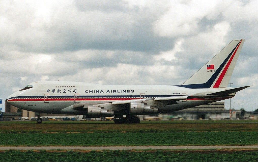 China Airlines is the largest airline in Taiwan.