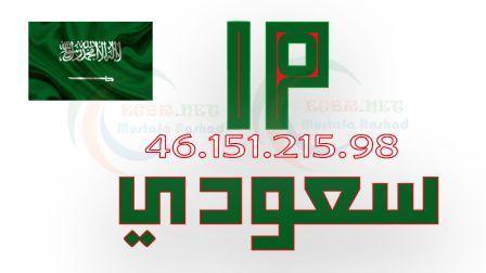 شرح طريقة الحصول علي ip سعودي لتفعيل رسيفر beoutq | beoutq | Artwork