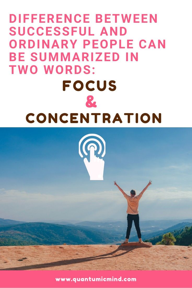 Read On Our Blog On How You Can Improve Your Focus And Concentration Https Quantumicmind Com Two Reading Tips Improve Yourself Reading Skills