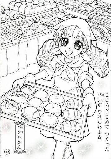 princess coloring anime princess adult coloring coloring pages coloring books colouring asian art kawaii diy brides