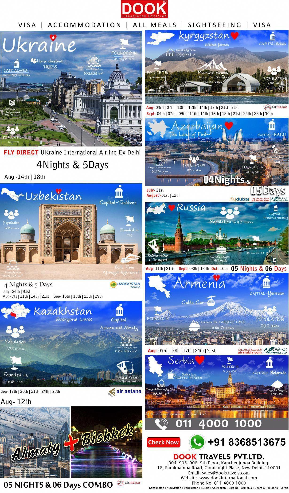 Dook International Is Offering 4 Nights 5 Days Package For Ukraine Uzbekistan Kyrgyzstan Azerbaijan Russia Best Vacation Destinations Hotel Booking Hotel