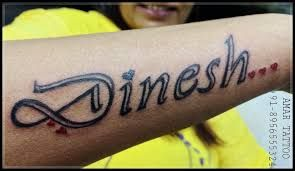 Image Result For Dinesh Name Tattoo Quotes Fish Tattoos Name Logo