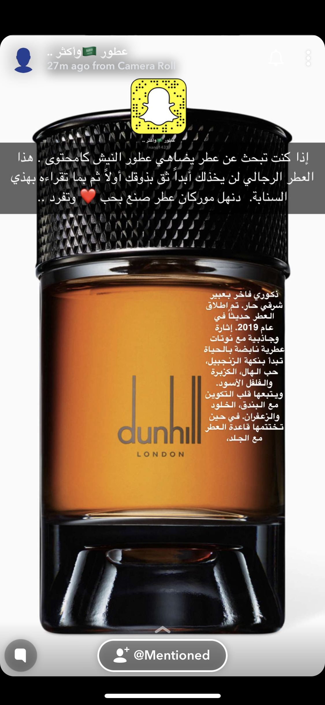 Pin By Samar Anan On عطور رجالي Perfume Fragrance Coffee Maker
