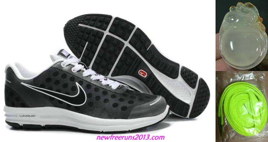 Nike Lunar Swift 2 Boys