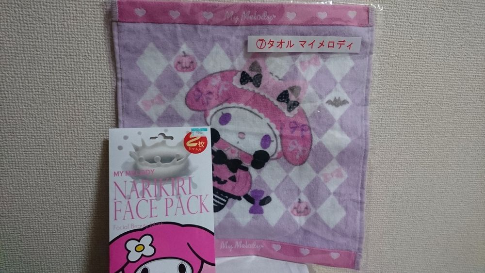 Sanrio My Melody beauty Face Pack Face Mask and Hand Towel