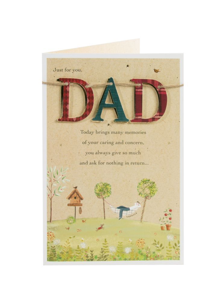 Relaxing Dad Birthday Card For Dad General Birthday Birthday – Birthday Cards Clintons