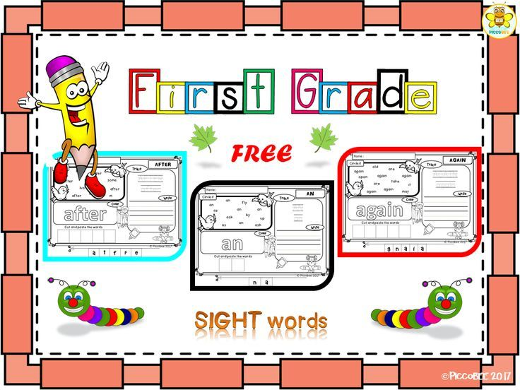 FREE Sight Words First Grade {set 3} Sight words