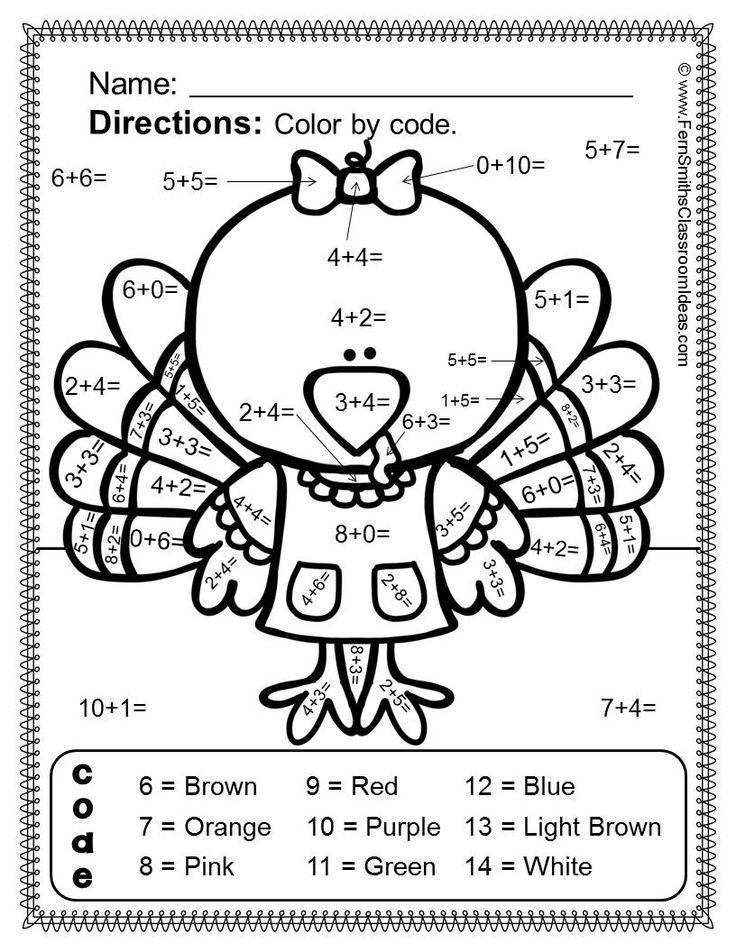 Color By Numbers Thanksgiving Math Addition Facts | Addition facts ...