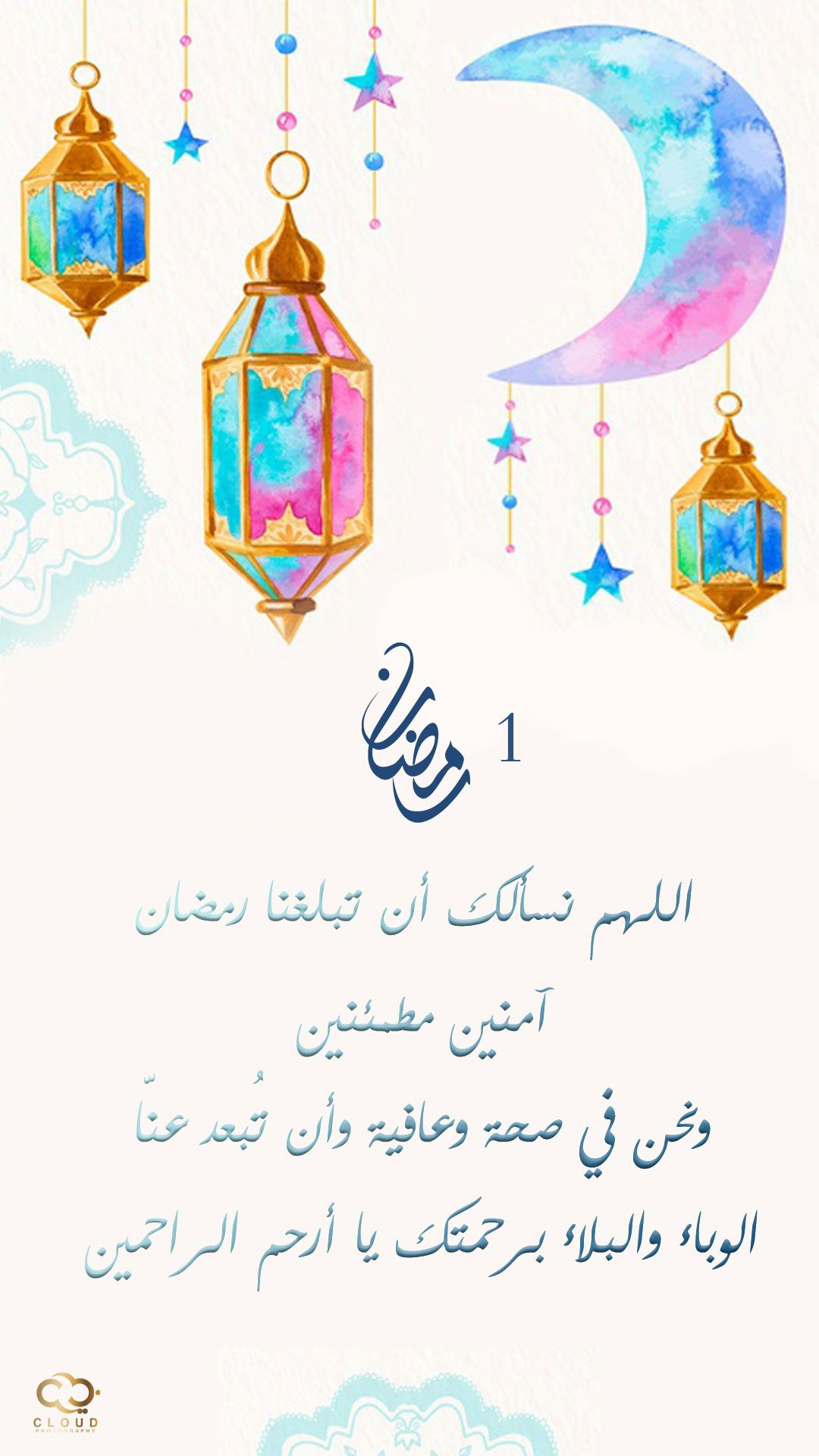 رمضان كريم رمزيات تصاميم Iphone Wallpaper Quotes Love Dark Wallpaper Iphone Ramadan Crafts