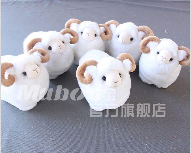 Lovely Cute Plush Toy Goat Stuffed Animals Cute Plush