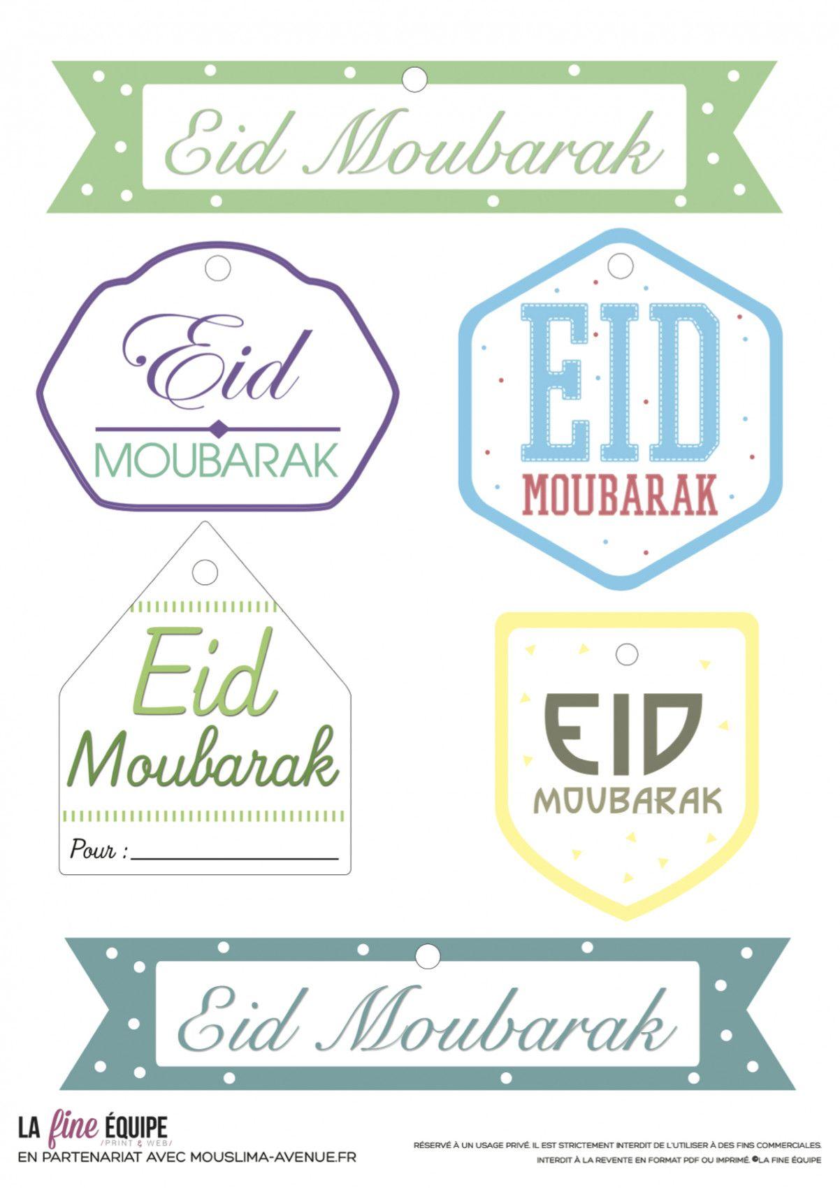 eid card printable eid card printable  eid card printable