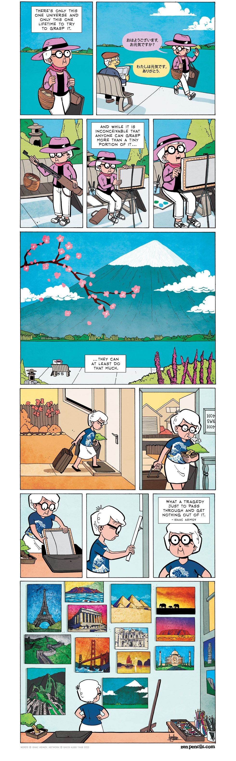 ZEN PENCILS – Cartoon quotes from inspirational folks: 172. ISAAC ASIMOV: A lifetime of learning