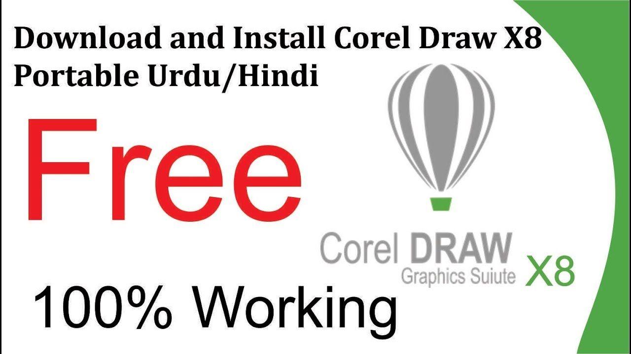 free download corel draw x8 portable