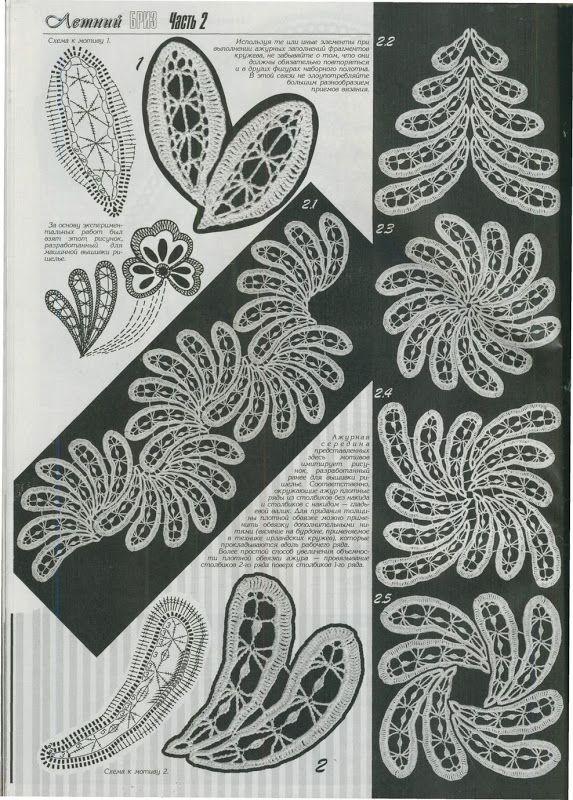 Duplet 90 - agulhasfashion2 - Álbuns da web do Picasa
