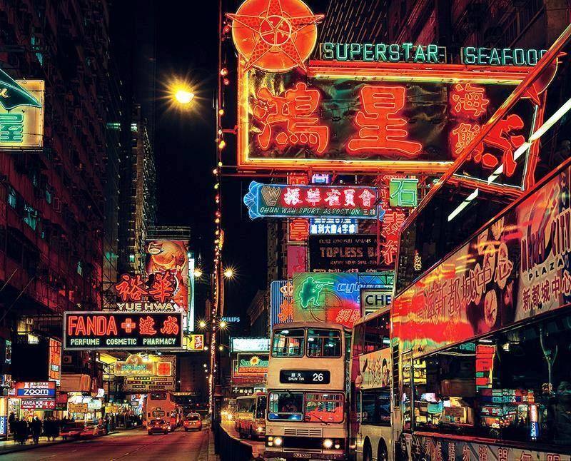 Nathan Road at night Hong Kong 1990s