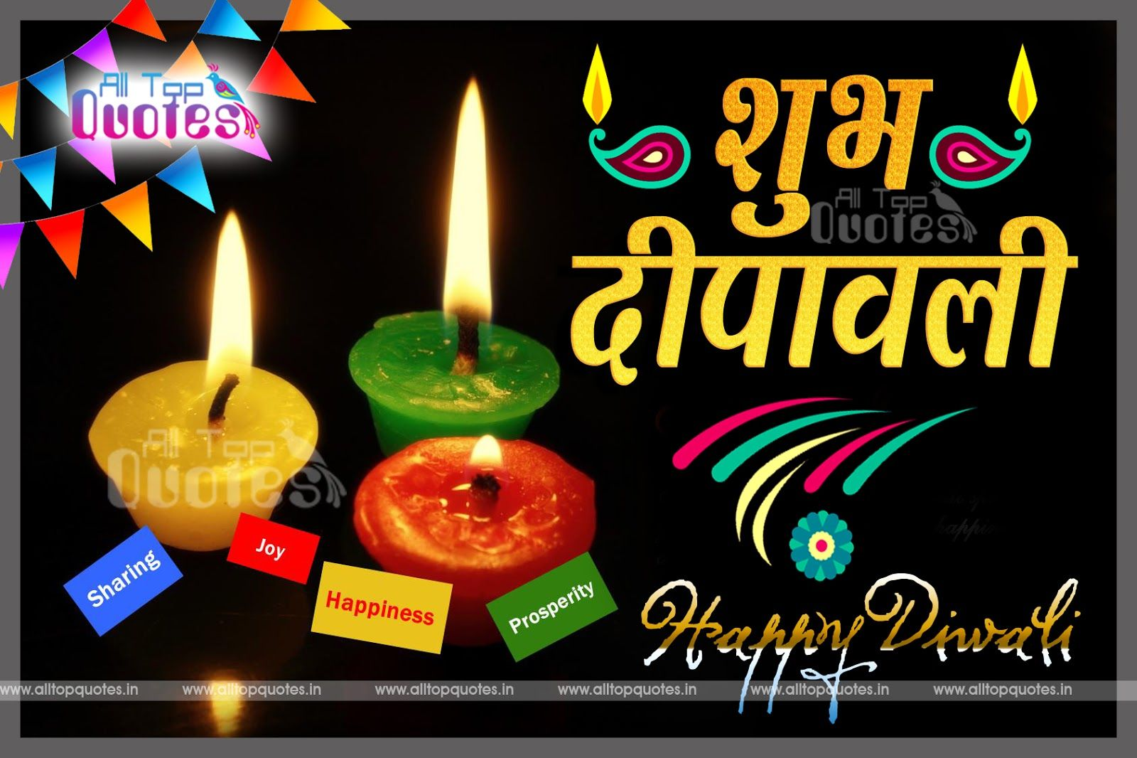 Happy diwali hindi quotes and messages online top hindi diwali happy diwali hindi quotes and messages online top hindi diwali wishes and quotations online m4hsunfo Gallery