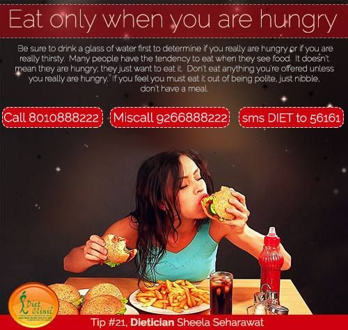 diet clinic ludhiana