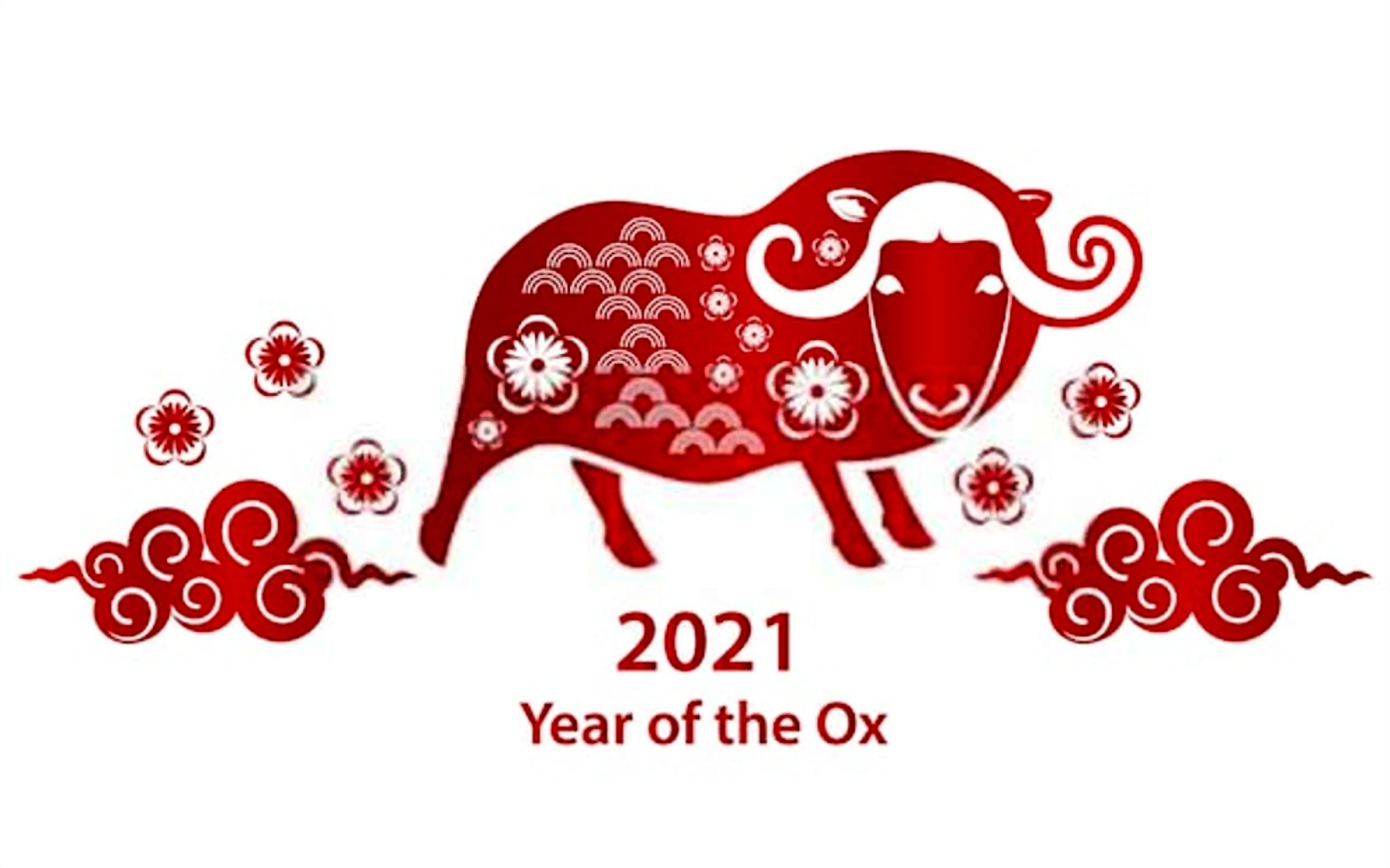 2021 Chinese New Year Calendar Wallpaper
