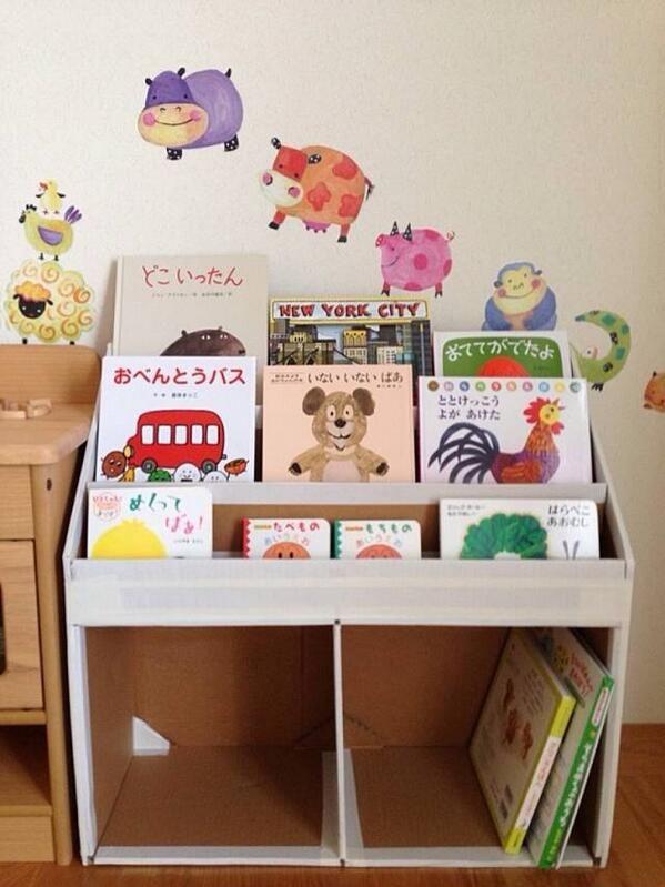 図書館に行くと子供の本のコーナーにある絵本棚 表紙が見えるからどんな本なのかがひと目でわかります ひとり暮らしの人にも本のディスプレイコーナーとして絵本棚が使えそう 100均素材やすのこ ダンボールで手作りハンドメイドするアイデアをご紹介します 本棚