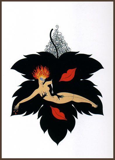 Lust 1983