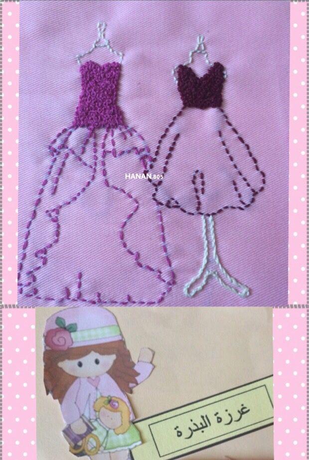 غرزة البذرة Crochet Necklace Crochet Jewelry