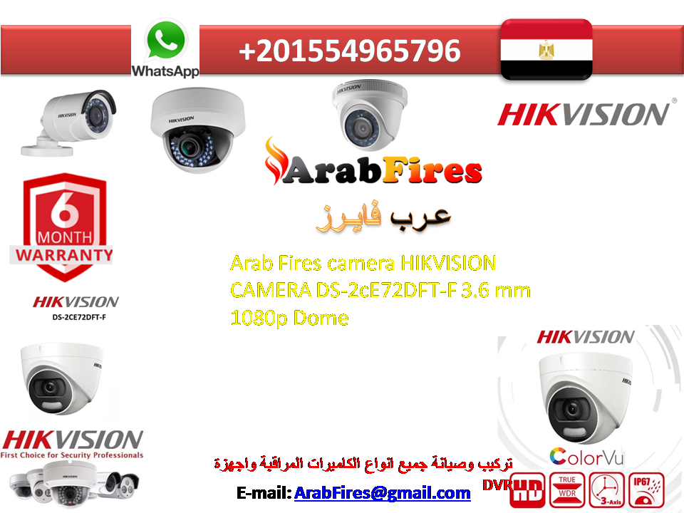 Arab Fires Camera Hikvision Camera Ds 2ce72dft F 3 6 Mm 1080p Dome Camera