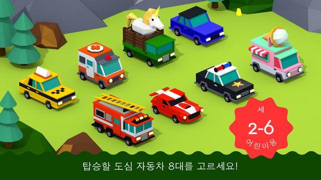 bubl cars BUBL의 자동차 어드벤처 bUBL GmbH 제작  귀여운 자동차들을 선택해 그래픽이 멋진 공간을 달리는 게임 정말 잘 만들었음 특별한 기능은 없지만 자동차가 달릴때 배경이 끝내줌
