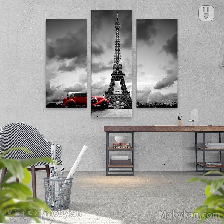 برج ايفيل سياره حمراء Artwork Flat Screen Flatscreen Tv